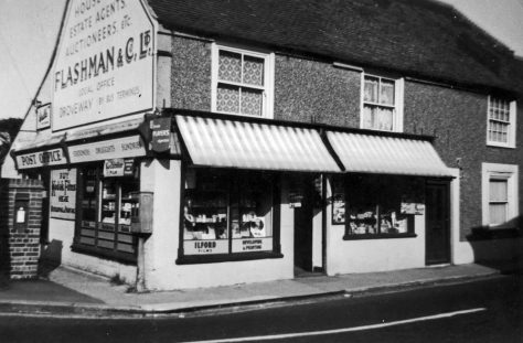 Post Office, High Street. 1964/65
