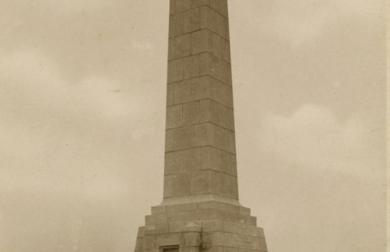 Dover Patrol Memorial, Leathercote Point