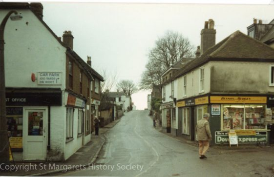 High Street, Post Office and village shop. 1985