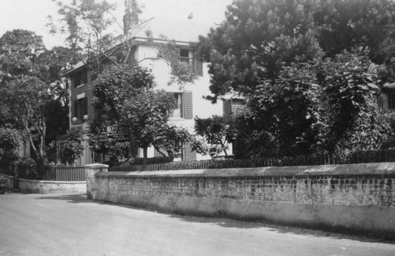 Cliffe Hotel, High Street. 1955