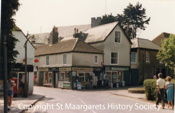 High Street. The Village Stores. c1980s