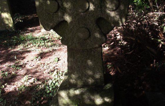 Gravestone of WOOLLARD Alan Eastes 1909