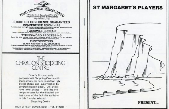 Programme of St Margaret's Players pantomime 'Mother Goose'. 1988
