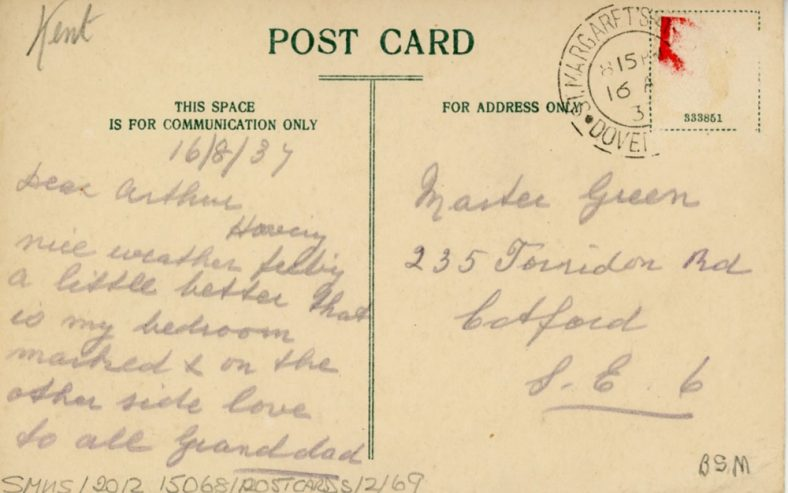 Portal House frontage and garden. postmark 1937